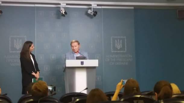 Кучма сказав, що Зеленський від Москви чекає конкретних пропозицій