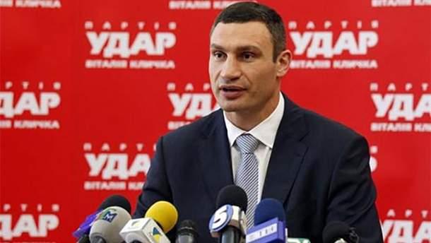 Партия УДАР - список депутатов, которые вошли в состав партии Виталия Кличко