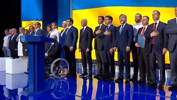 """""""Оппозиционный блок"""" объявил свой избирательный список"""