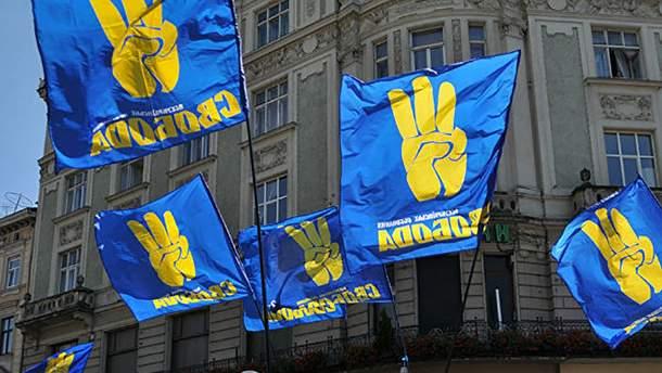 """""""Свобода"""" объявила список кандитатов на парламентские выборы"""