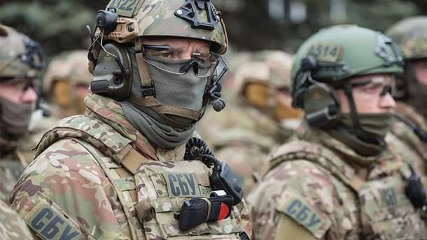 СБУ звернулася до львів'ян через матчі збірної України