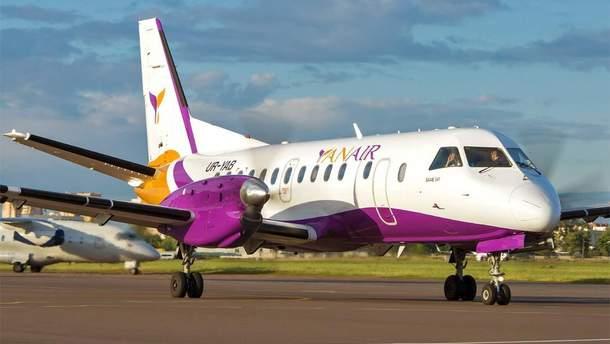 Авиакомпании YanAir временно остановили действие сертификата на полеты