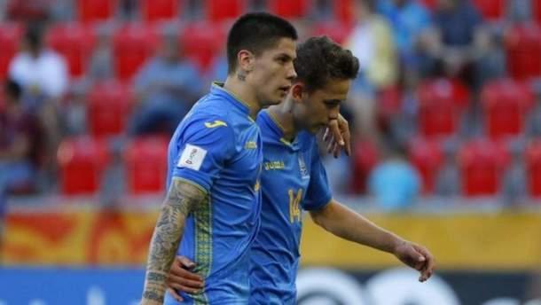 Колумбия U-20 – Украина U-20