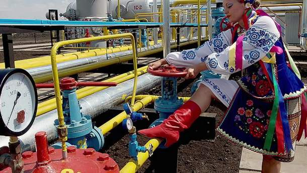 """В """"Нафтогазе"""" отвергли предложения """"Газпрома"""" о цене на газ для Украины"""