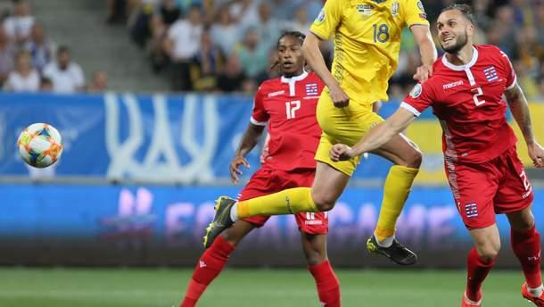 Украина - Люксембург 10 июня 2019 - видео голов и обзор отбора на Евро 2020