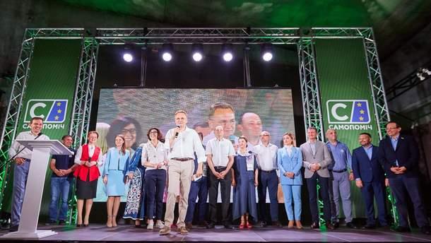 """""""Самопоміч"""" висунула кандидатів у 73 округах"""
