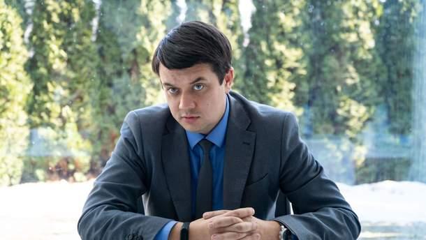 Разумков рассказал, когда будет представлена кандидатура нового премьера