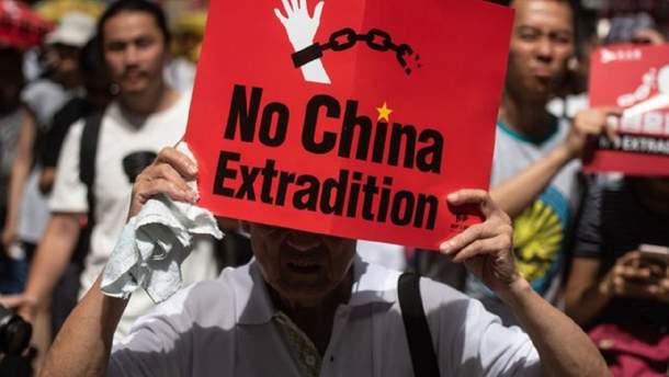 Массовые протесты в Гонконге