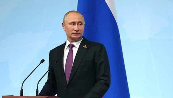 Володимир Путін володіє найбільшими статками в Росії