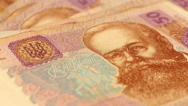 Курс доллара, евро - курс валют НБУ на сегодня 11 июня 2019