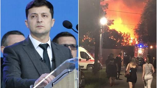 Новости Украины 11 июня 2019 - новости Украины и мира