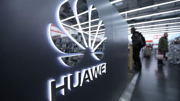 Скандал із  Huawei