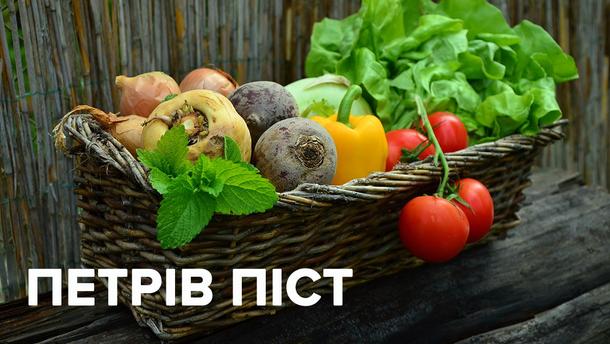 Петров пост 2019 - календарь питания в пост на каждый день