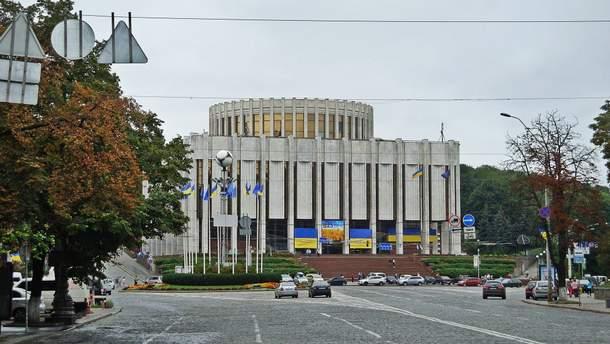 """В АП розглядають варіант переїзду в """"Український дім"""""""
