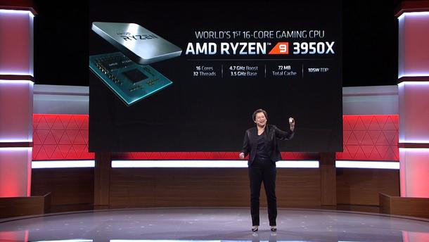 AMD Ryzen 9 3950X: характеристики и цена