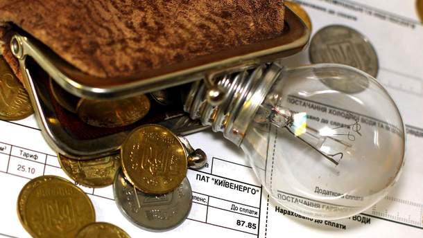 Покращення скасовується: з липня зростуть ціни на електрику