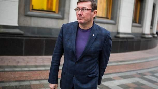 Зеленский направил в Раду подачу об увольнении Луценко с руководителя ГПУ