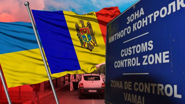 Как на Украину может повлиять кризис в Молдове