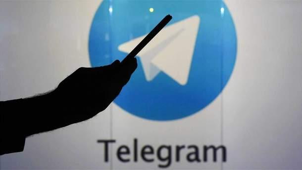 Telegram оголосив дату старту продажів власної криптовалюти