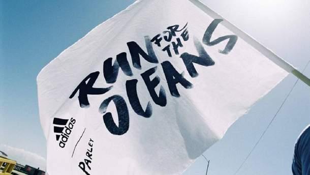 Біг, що рятує океани