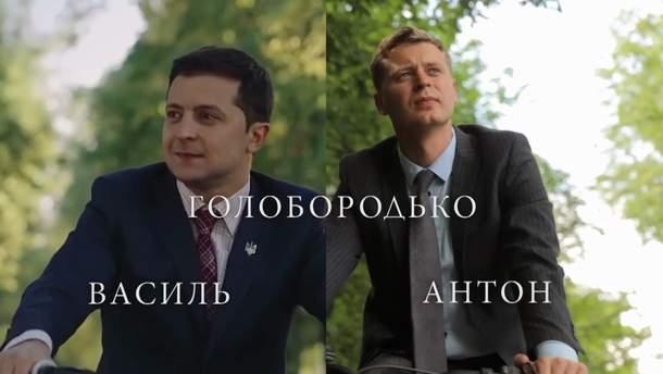 """24 канал запустив власного """"Голобородька"""""""