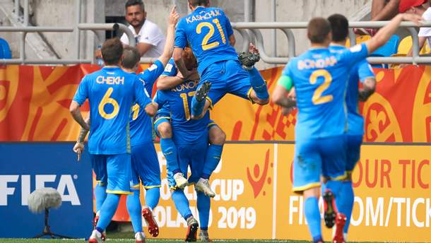 Збірна Україна U-20