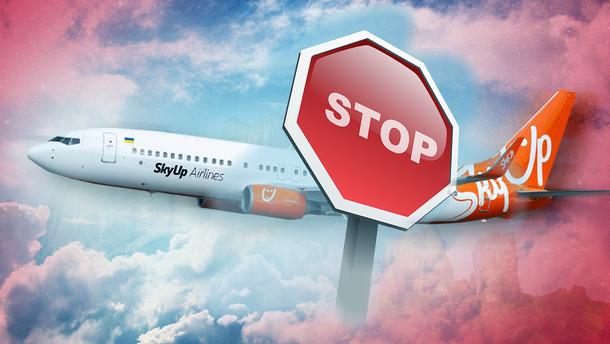 SkyUp в Украине- почему суд запретил Sky Up и что будет с рейсами