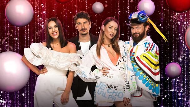 Голос Дети 2019 - 16.06.2019 - 5 сезон 4 выпуск смотреть онлайн