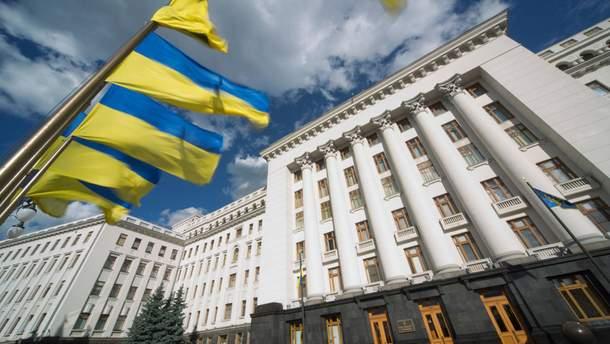 Правительственный квартал предлагают перенести из центра Киева