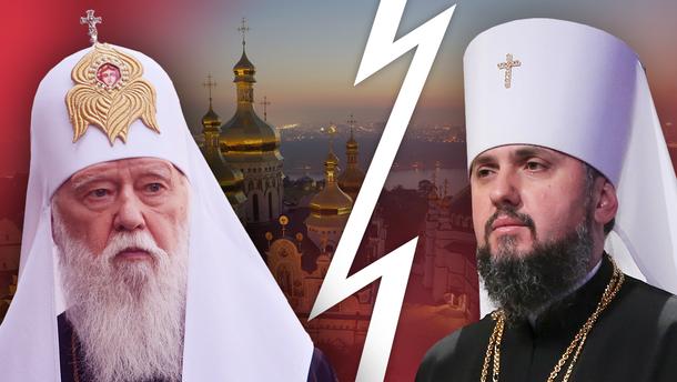 Філарет заявив про відновлення Київського патріархату: що означає і чи вплине на томос