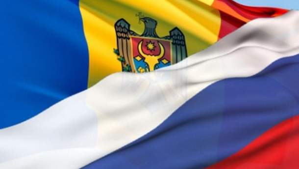 Молдова для троих
