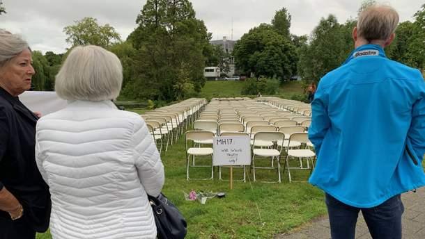 У Нідерландах провели акцію протесту біля посольства РФ