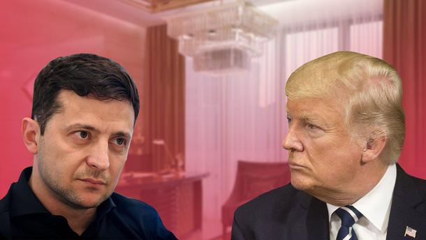 Трамп официально пригласил на встречу Зеленского