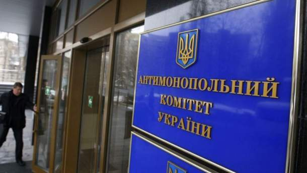 АМКУ може допомогти з'ясувати дійсну собівартість видобутку газу в Україні, – Козаченко