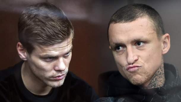 Олександр Кокорін та Павло Мамаєв