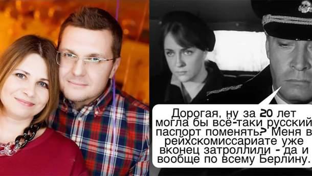 Політолог Олексій Голобуцький у Facebook потролив родину Баканових