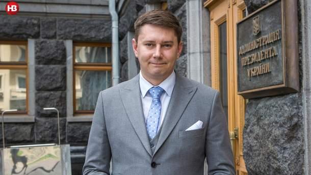 Юрий Костюк, заместитель главы Администрации Президента