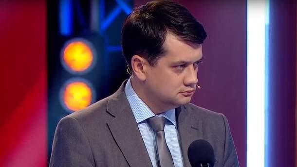 """Дмитро Разумков – керівник партії """"Слуга народу"""""""