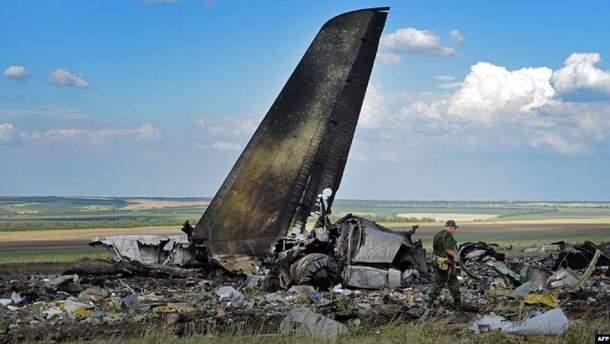 Сбитый боевиками ИЛ-76