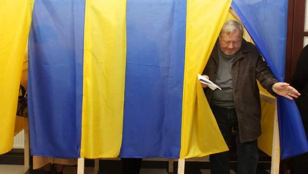 Українці підтримують дострокове проведення парламентських виборів