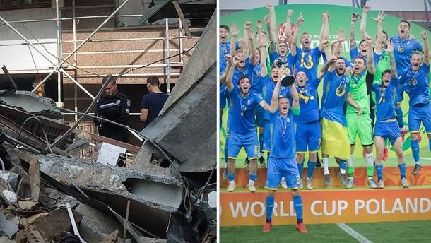 Главные новости 15 июня: Украина – чемпион мира по футболу, испытательный срок для НАБУ и САП