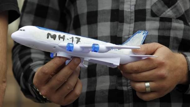 Імена підозрюваних винуватців катастрофи MH-17 назвуть 19 червня