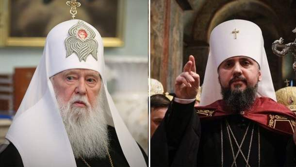 В ПЦУ ответили на заявление Филарета о созыве собора