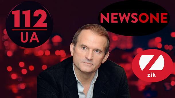 Нацсовет решил обратиться в суд с иском об аннулировании лицензии телеканалу NewsOne - Цензор.НЕТ 302