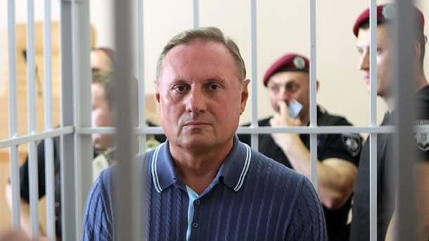 """Екс-регіонал Єфремов, якого судять вже три роки, йде на вибори у складі """"Оппоблоку"""""""