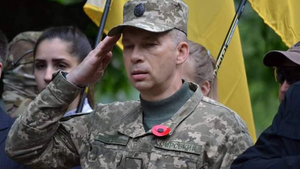 Командувач ООС продемонстрував делегації США докази агресії РФ на Донбасі