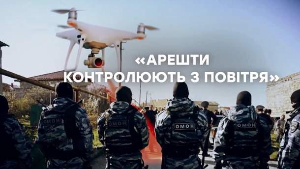 Контроль з літального апарату та погрози зброєю: операція Росії проти кримських татар