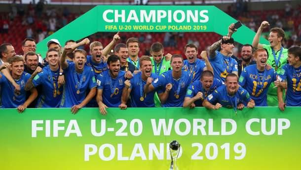 Фото и видео награждения сборной Украины – чемпионов мира по футболу (U-20)