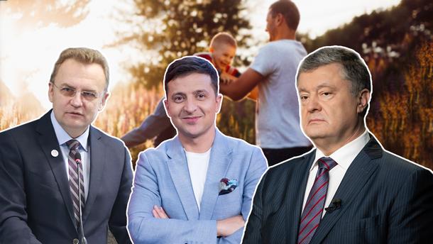 98a695c8a455fb Українські політики зворушили мережу привітаннями з Днем батька ...
