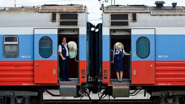Потяг не зміг довезти до місця призначення всіх пасажирів